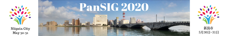 PanSIG Conference