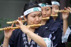 AIU flute